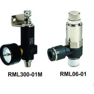 Regulador de Pressão Miniatura - Série RML